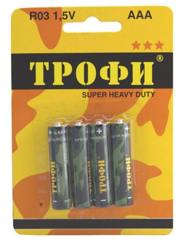Батарейка AAA (R03) солевая ТРОФИ