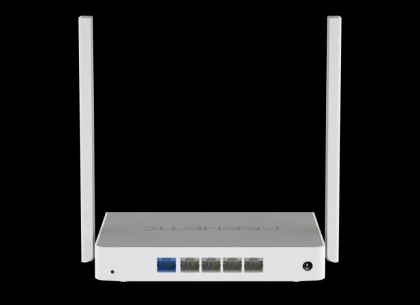 Маршрутизатор WiFi Keenetic Omni KN-1410