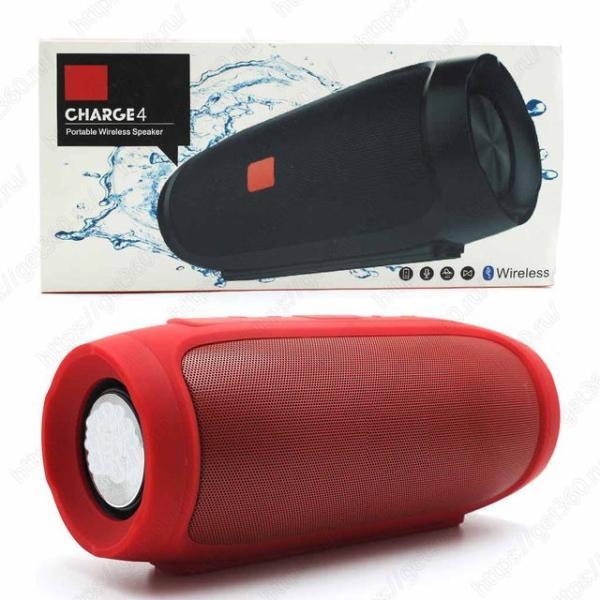 Колонки  Bluetooth  мобильные с MP3 плеером JB Charge 4