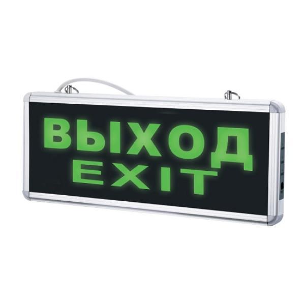 Светильник аварийного освещения Volpe ULR-Q411 1W GREEN/SILVER ВЫХОД/EXIT