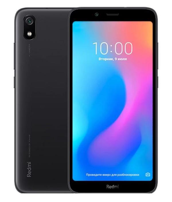 "Смартфон 2*sim Xiaomi Redmi 7a, Qualcomm 8*2ГГц 16GB 2GB, 5.45"" 1440*720, SD-micro/SDHC-micro, 4G/3G, BT, WiFi, G-sensor, 2 камеры 12/5Мпикс, Android 9, 4000мАч, 73.5*156.2*8.2мм черный"