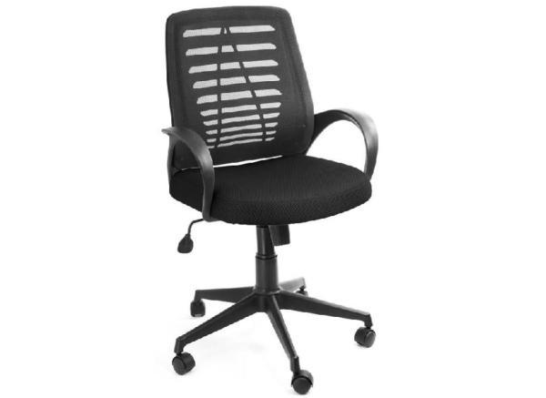 Кресло OLSS Ирис TW-11