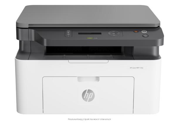 МФУ лазерное HP Laser MFP 135a, A4, 20стр/мин, печать 1200dpi, копир 600dpi, сканер 600dpi, USB2.0, ЖК дисплей, 10000стр/мес
