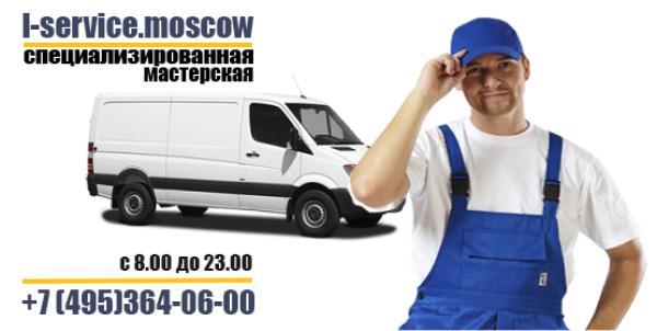 Ремонт холодильников Liebherr в Москве