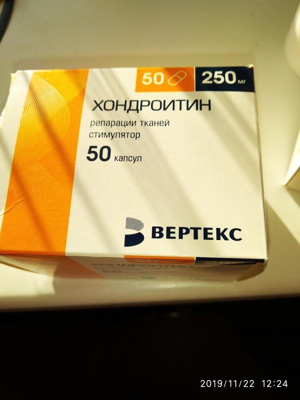 Продам таблетки Хондроитина60 табл.