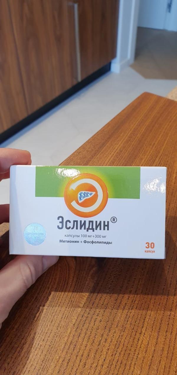 Эслидин капсулы 30 шт