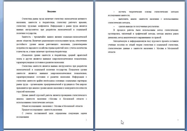 Написание научных работ на заказ.