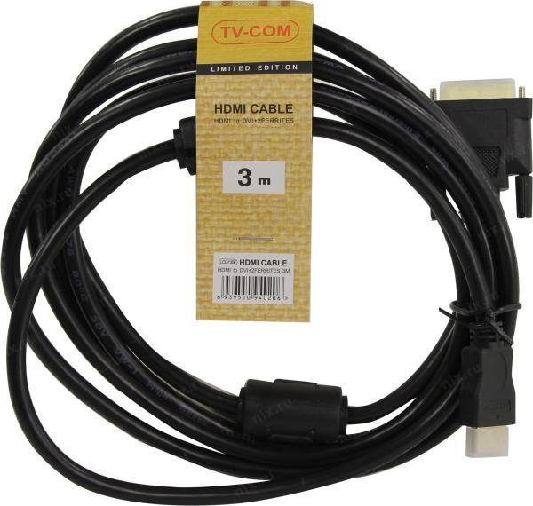 Кабель HDMI штырь - DVI штырь  3м TV-Com LCG135F-3M, ферритовые кольца, черный